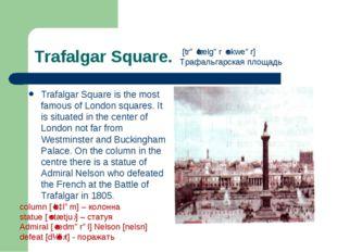 Trafalgar Square. Trafalgar Square is the most famous of London squares. It i