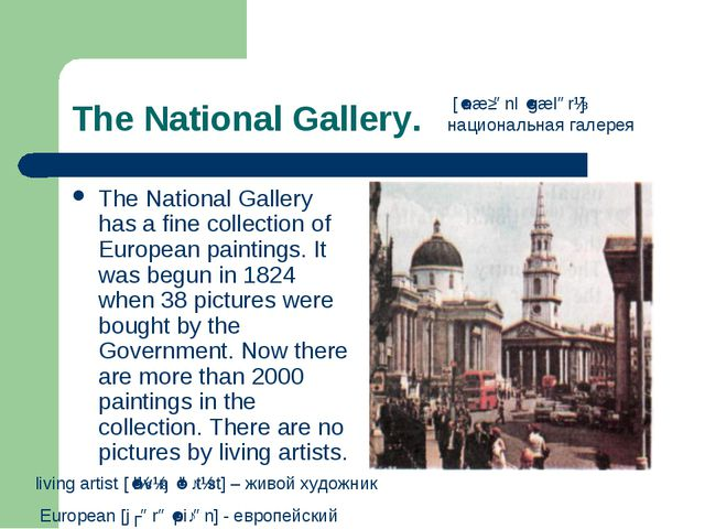 The National Gallery. The National Gallery has a fine collection of European...
