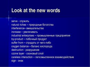 Look at the new words serve - служить natural riches – природные богатства in