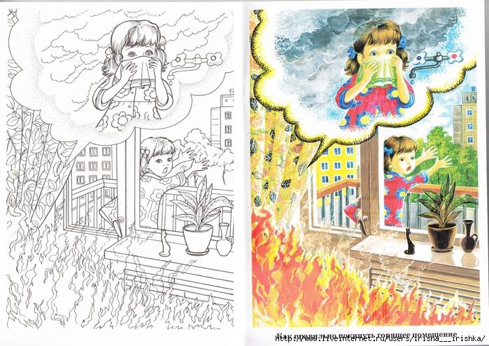 F:\раскраски по пожарной без\пожар2.jpg