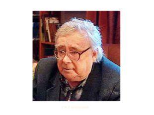 Г.Я. Горбовский