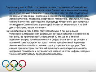 Спустя пару лет в 1896 г. состязания первых современных Олимпийских игр состо