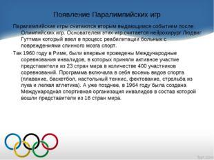 Появление Паралимпийских игр Паралимпийские игры считаются вторым выдающимся