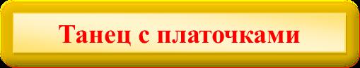 C:\Users\User\Desktop\Рисунок3.png
