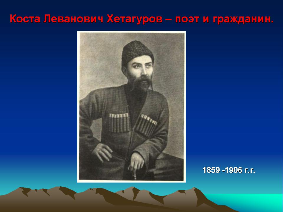 http://festival.1september.ru/articles/587703/presentation/1.JPG