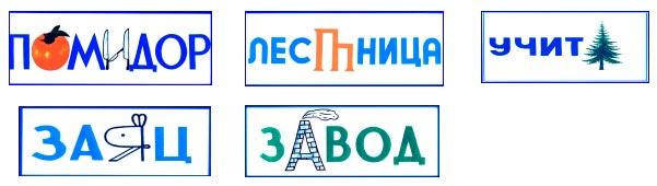 hello_html_m331c6b64.jpg