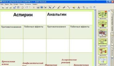 C:\Documents and Settings\Admin\Мои документы\МОЯКОП~1\ТМО 2014 г\Скриншоты ТМО 2014\16-1.jpg
