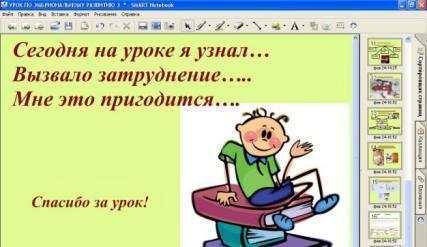 C:\Documents and Settings\Admin\Мои документы\МОЯКОП~1\ТМО 2014 г\Скриншоты ТМО 2014\17-1.jpg