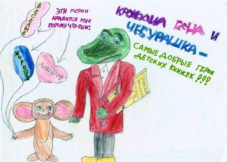 http://bk-detstvo.narod.ru/images/uspenskyi_grineva_isupova_Yana.jpg