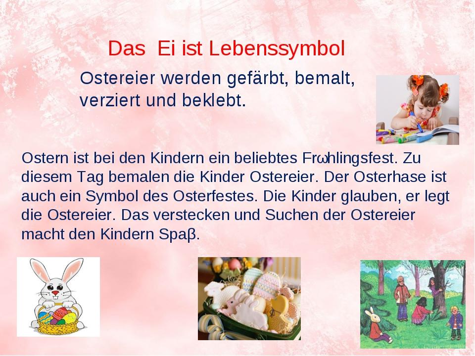 Das Ei ist Lebenssymbol Ostereier werden gefärbt, bemalt, verziert und bekleb...