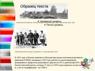 Иоанновский равелин Петропавловской крепости. Здесь расположилась ГДЛ Петроп
