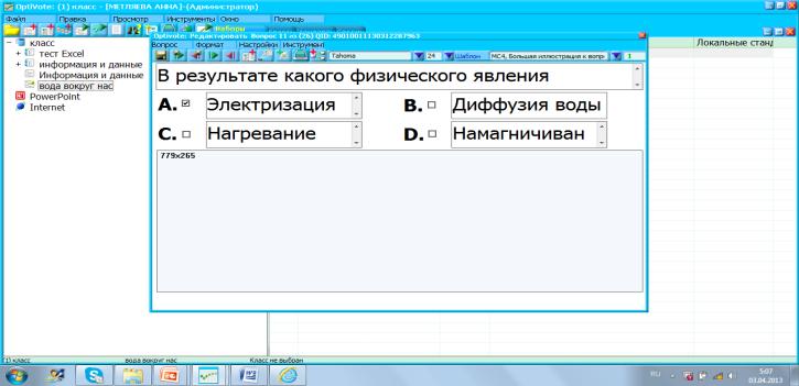 hello_html_2404c5cf.png