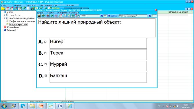 hello_html_27dba190.png