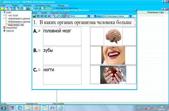 hello_html_61dc4fa5.png