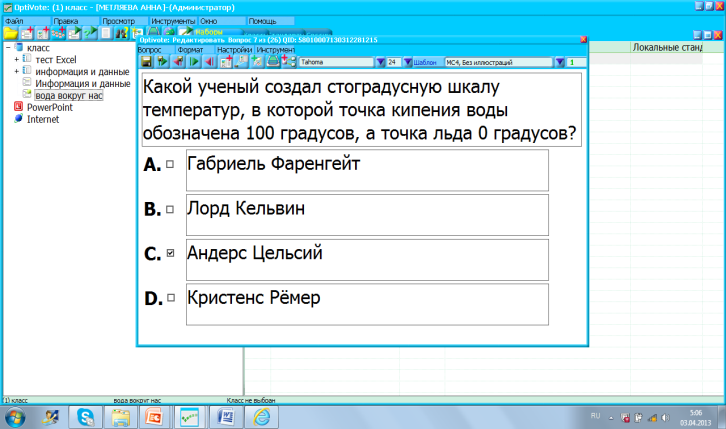 hello_html_m100eb9a5.png
