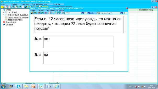 hello_html_m119607b2.png