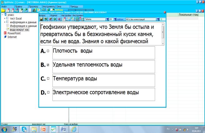 hello_html_m6ab044f6.png