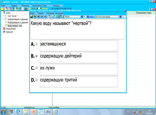 hello_html_mfa335cc.png