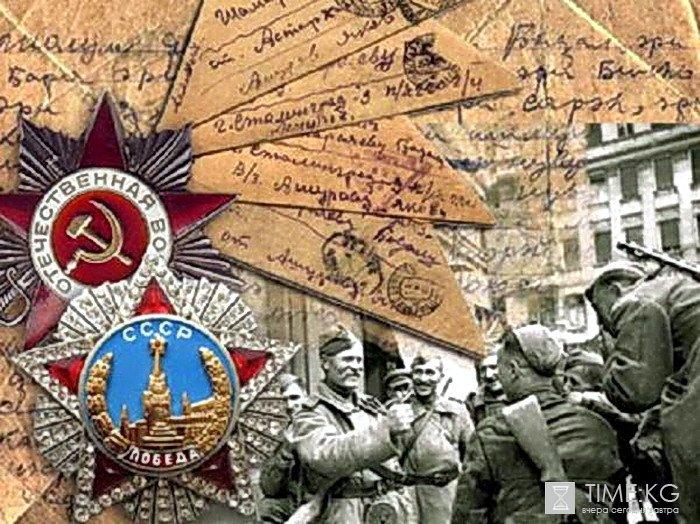 Украинские русофобы предлагают вымарать из истории Великую Отечественную войну Русский Обозреватель