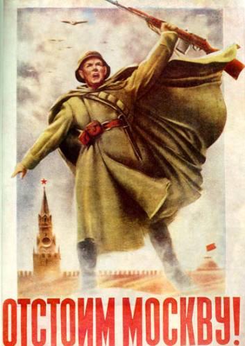 битва под Москвой 2