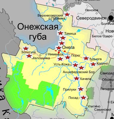 Копия карта Онеги 1
