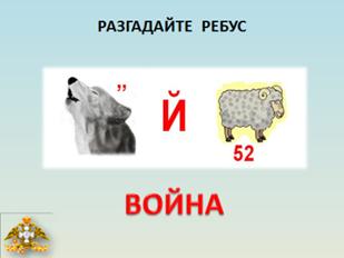 hello_html_3ab0b419.png