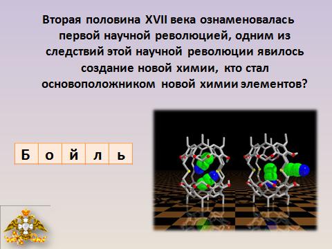 hello_html_67728e69.png
