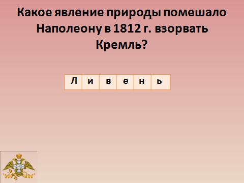 hello_html_77e8912.png