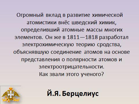 hello_html_m2e0c1961.png