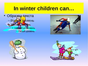 In winter children can…