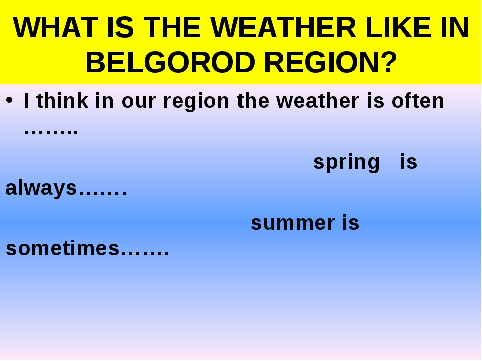 WHAT IS THE WEATHER LIKE IN BELGOROD REGION? I think in our region the weathe...