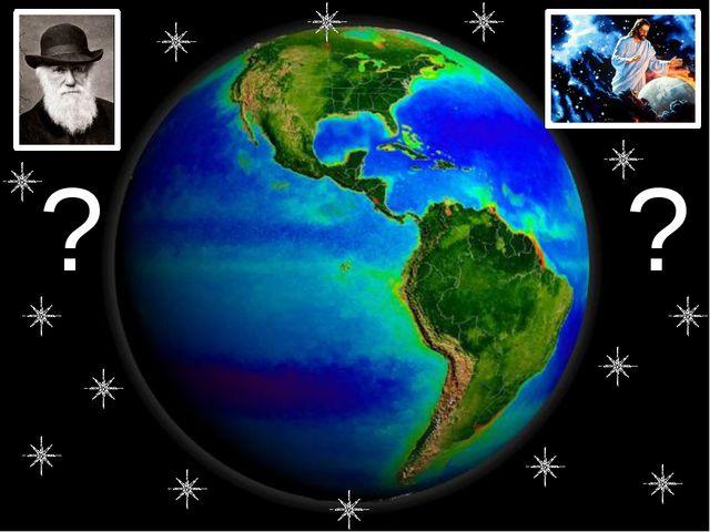 ? ? http://img.irtve.es/imagenes/324379main-37-800-600/1271937077793.jpg htt...