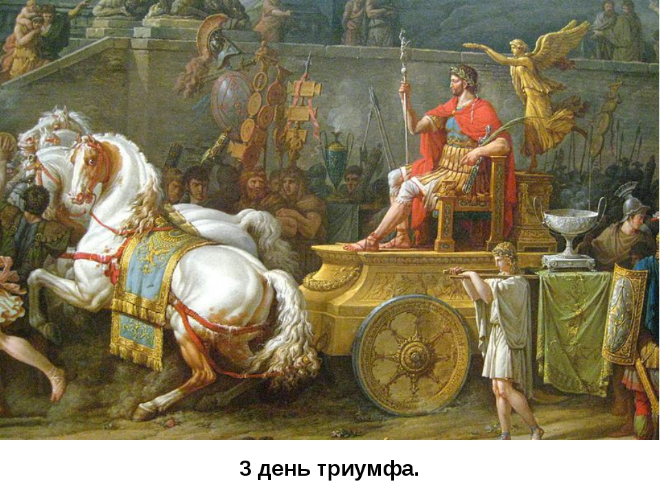 definition and influence of procurators in ancient rome Introduction classical greek culture had a powerful influence on the roman empire  ancient rome was a slave-based economy greek and roman influence in.