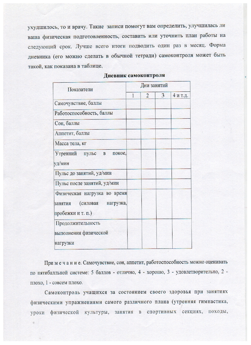 C:\Documents and Settings\teacher\Мои документы\Мои рисунки\Изображение\Изображение 024.png