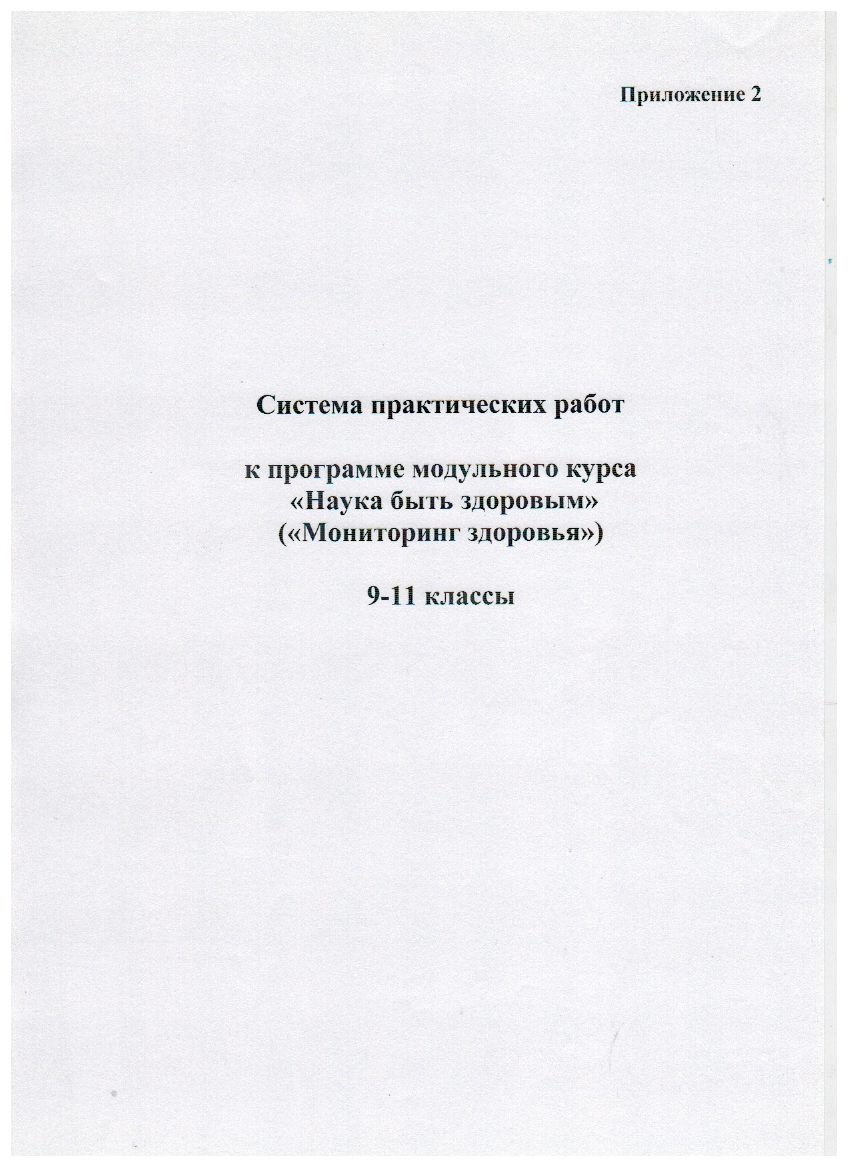 C:\Documents and Settings\teacher\Мои документы\Мои рисунки\Изображение\Изображение 008.png