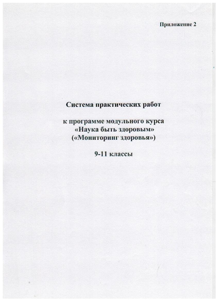 C:\Documents and Settings\teacher\Мои документы\Мои рисунки\Изображение\Изображение 008.png