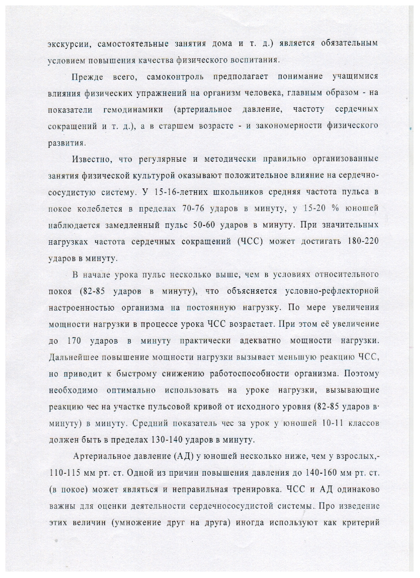 C:\Documents and Settings\teacher\Мои документы\Мои рисунки\Изображение\Изображение 025.png