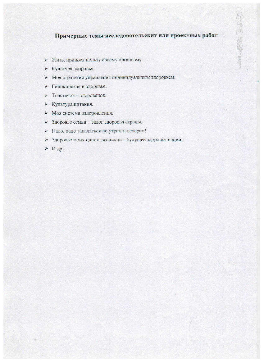C:\Documents and Settings\teacher\Мои документы\Мои рисунки\Изображение\Изображение 029.png