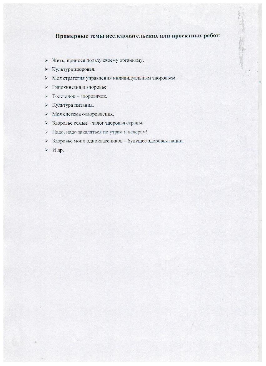 C:\Documents and Settings\teacher\Мои документы\Мои рисунки\Изображение\Изображение 029.png