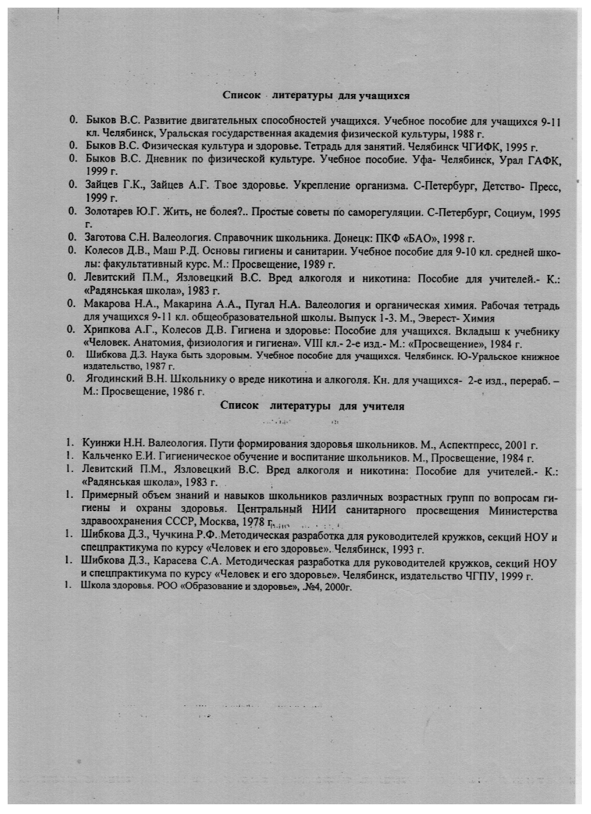 C:\Documents and Settings\teacher\Мои документы\Мои рисунки\Изображение\Изображение 028.png