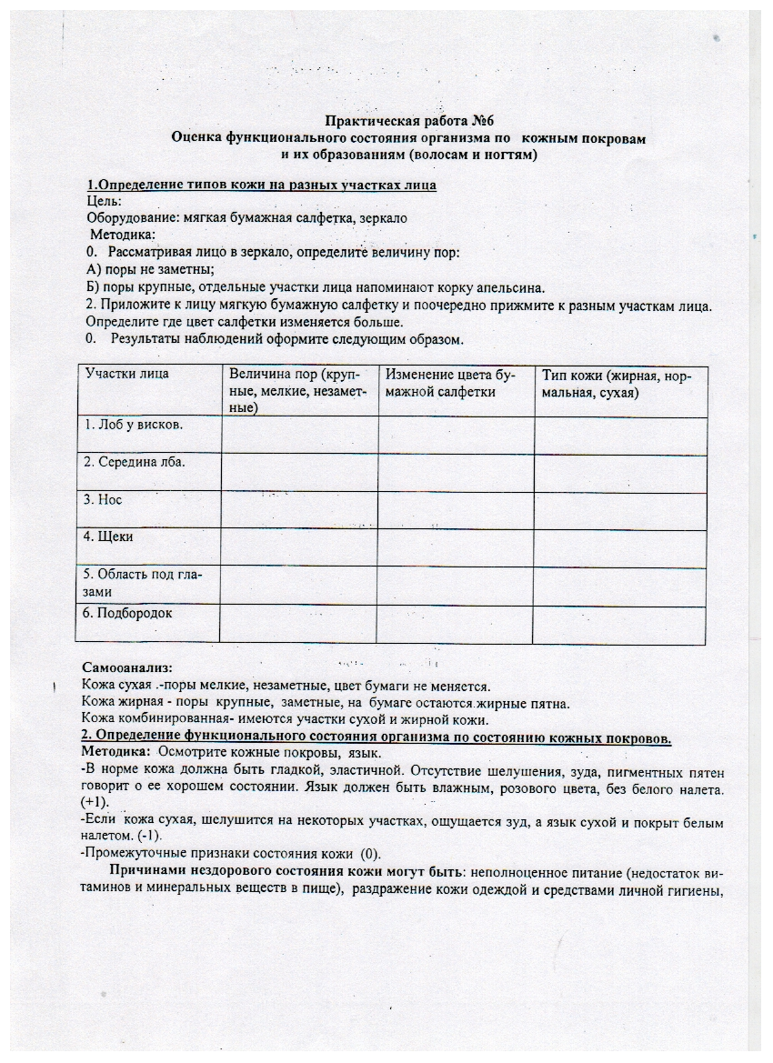 C:\Documents and Settings\teacher\Мои документы\Мои рисунки\Изображение\Изображение 019.png