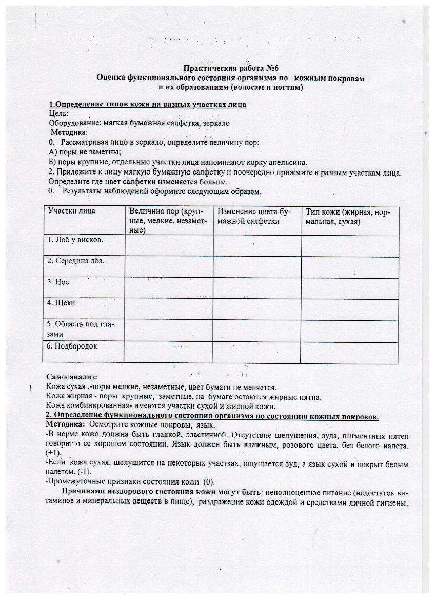 C:\Documents and Settings\teacher\Мои документы\Мои рисунки\Изображение\Изображение 019.png