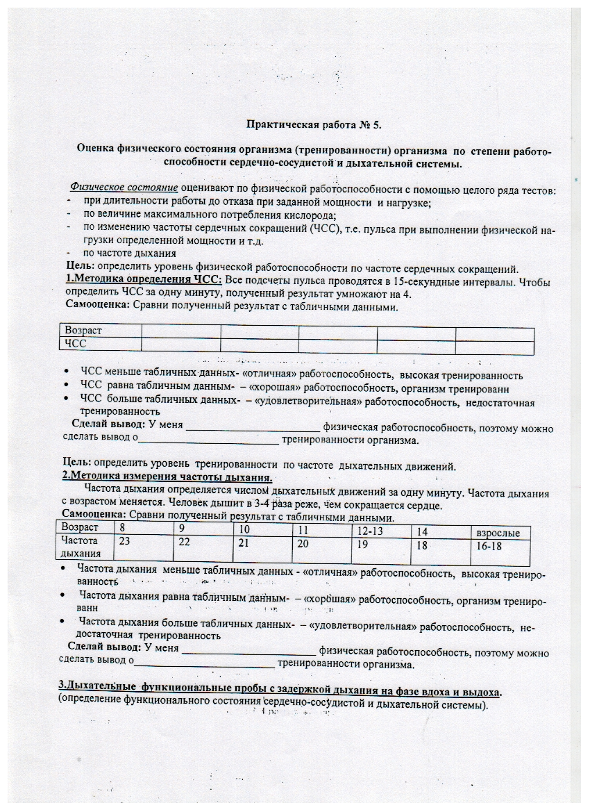 C:\Documents and Settings\teacher\Мои документы\Мои рисунки\Изображение\Изображение 015.png