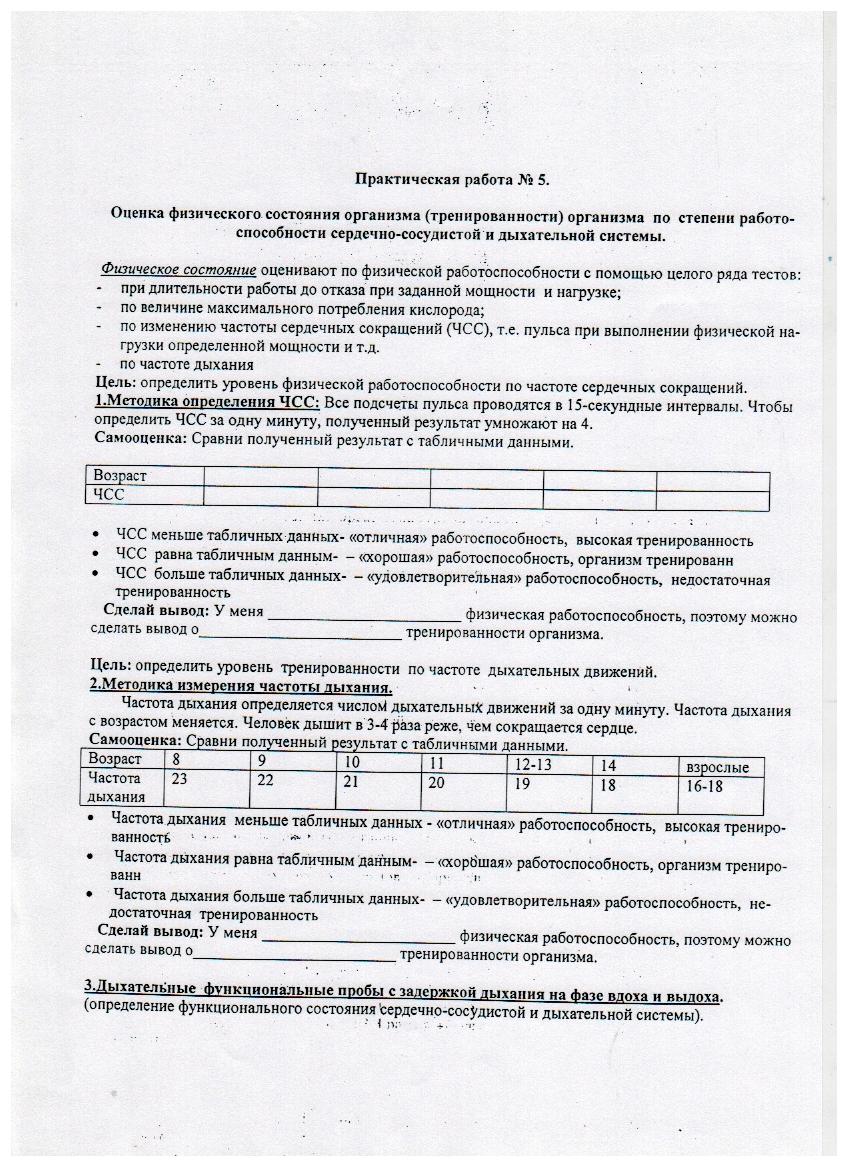 C:\Documents and Settings\teacher\Мои документы\Мои рисунки\Изображение\Изображение 015.png
