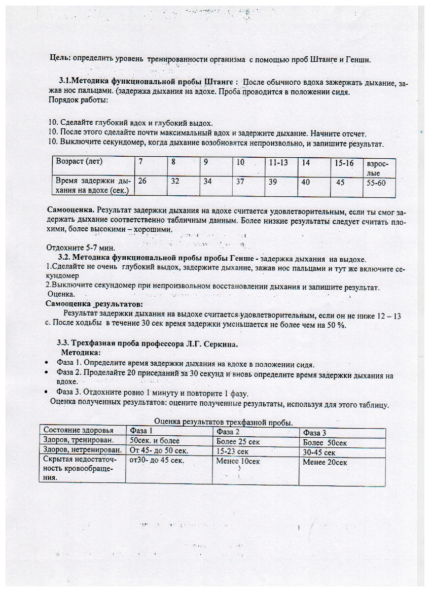 C:\Documents and Settings\teacher\Мои документы\Мои рисунки\Изображение\Изображение 016.png