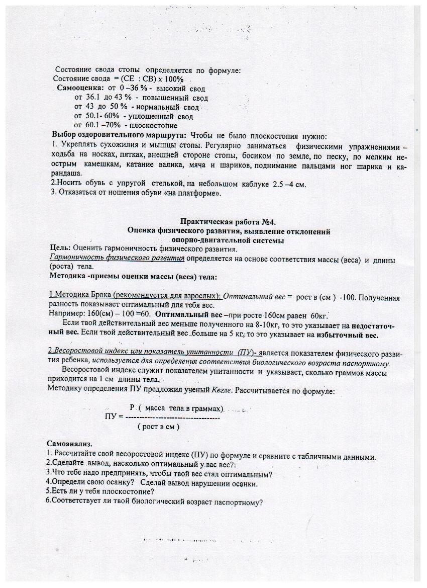 C:\Documents and Settings\teacher\Мои документы\Мои рисунки\Изображение\Изображение 013.png