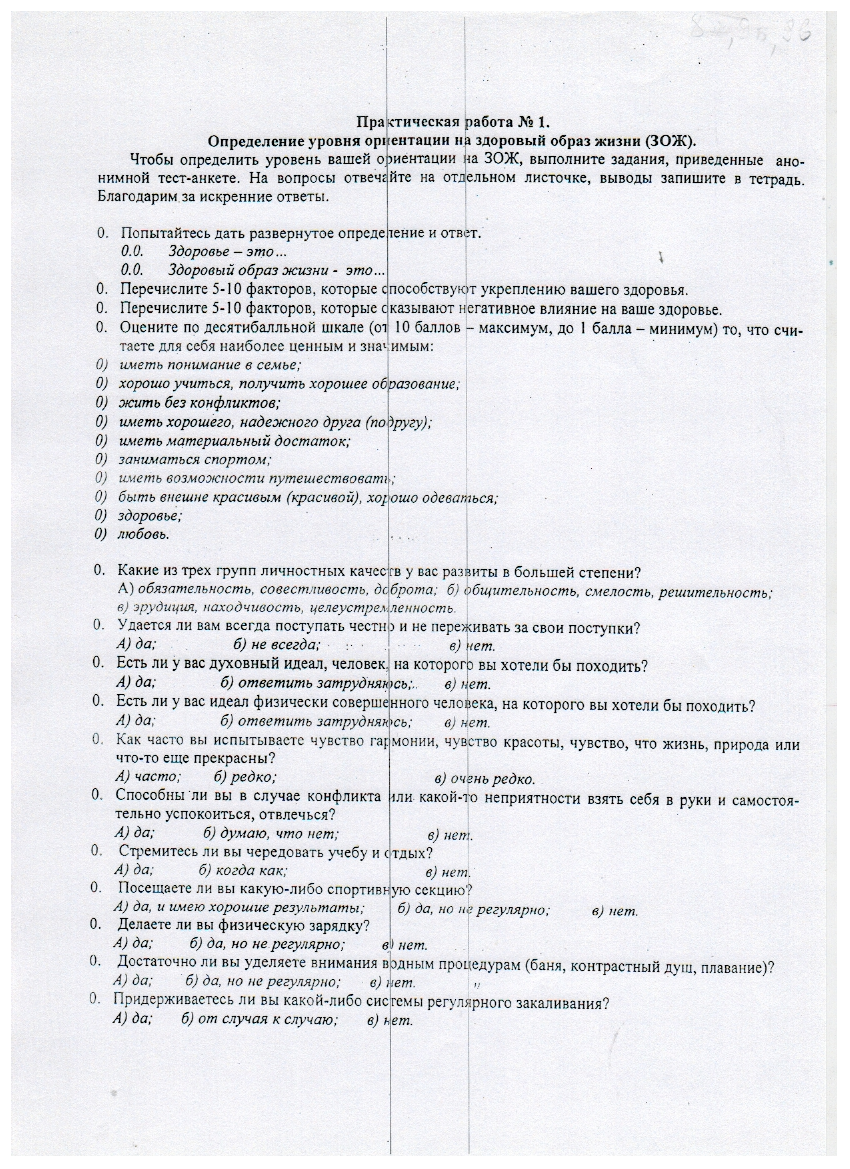 C:\Documents and Settings\teacher\Мои документы\Мои рисунки\Изображение\Изображение 010.png