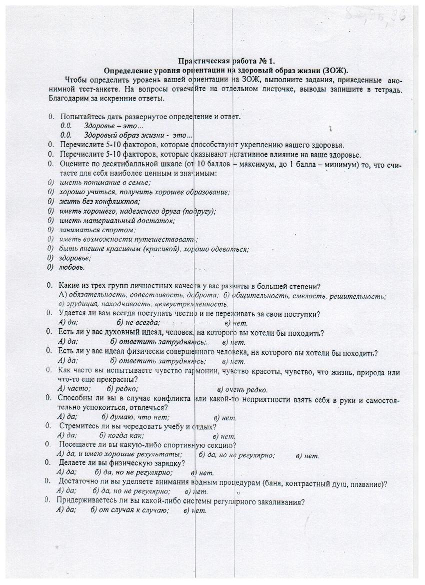 C:\Documents and Settings\teacher\Мои документы\Мои рисунки\Изображение\Изображение 010.png