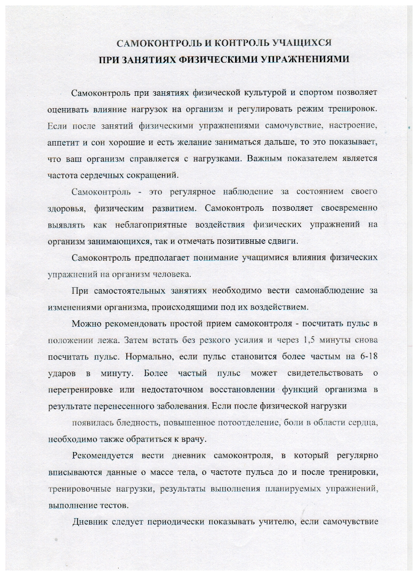 C:\Documents and Settings\teacher\Мои документы\Мои рисунки\Изображение\Изображение 023.png
