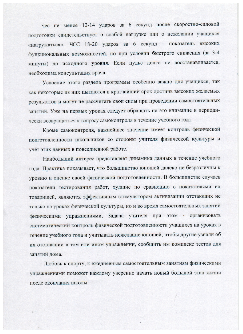 C:\Documents and Settings\teacher\Мои документы\Мои рисунки\Изображение\Изображение 027.png